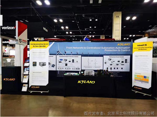 电力服务器闪耀圣安东尼奥 软件定义赋能智慧电力