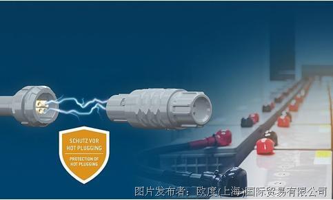 经典系列ODU MEDI-SNAP®塑料圆型微型连接器——ODU MEDI-SNAP® 高压接口