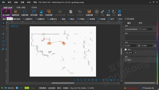 实用干货|仙知Roboshop Pro 使用入门(四)——地图同步