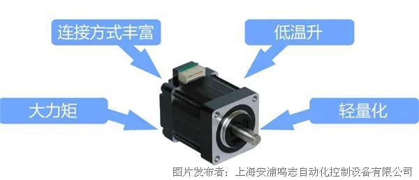 鳴志新增小機座尺寸混合步進產品 MS10HY系列電機