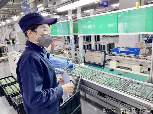 科學防控疫情 有序復工生產——北京和利時電子科技有限公司正式復工生產