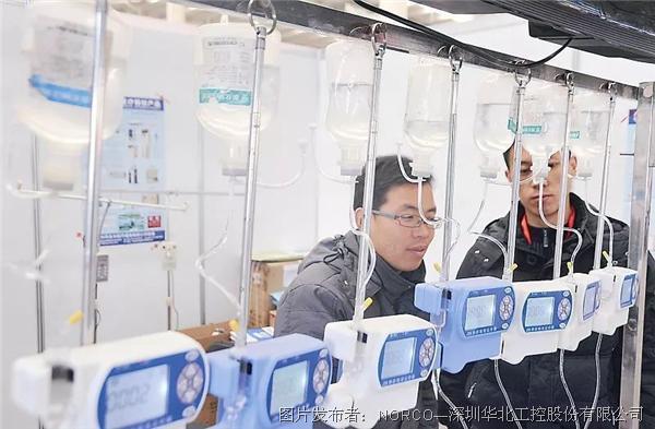 华北工控:医疗输液管控设备智能化,可有效缓解医资压力
