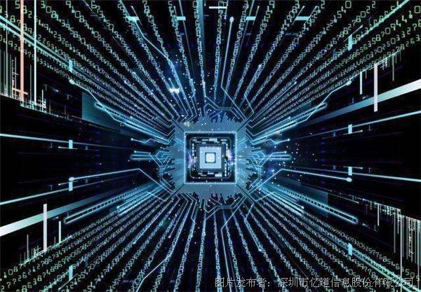 亿道信息:国产化芯片加速占领技术高地