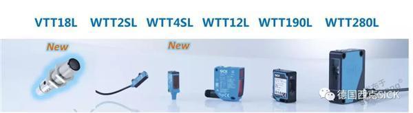 WTT4SL:PowerProx®新旗舰产品上市