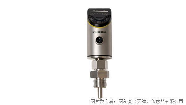 图尔克推出新一代FS+系列流量传感器