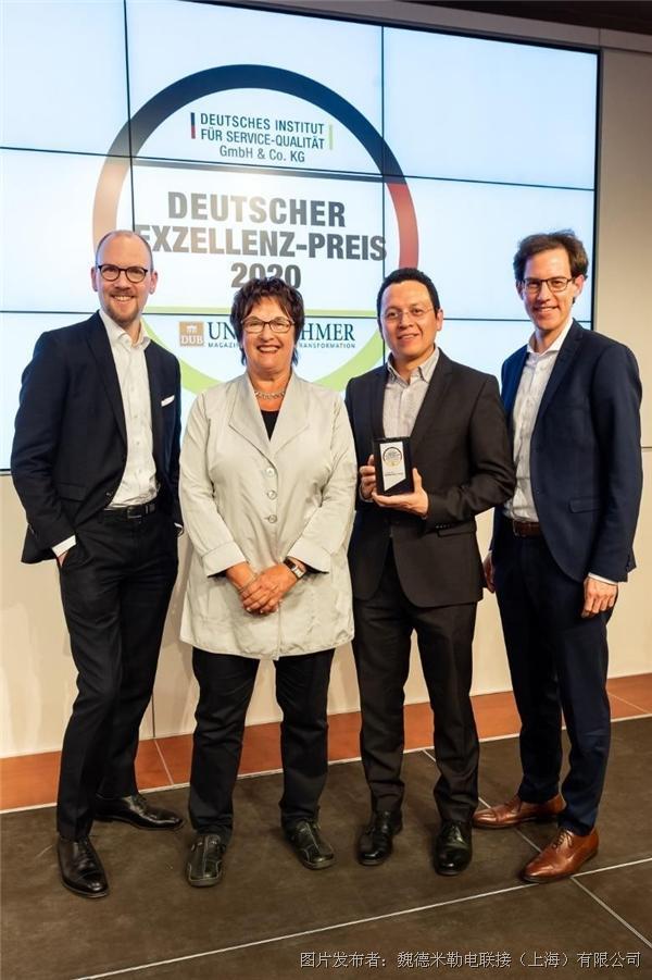 魏德米勒自动机器学习工具荣获2020年德国卓越奖