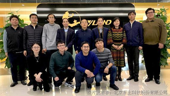 东土科技联合东北大学共同打造 全球领先的新一代工业互联网架构控制系统