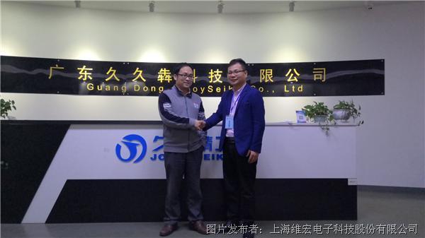 无人工厂丨维宏助力打造TFT-LCD液晶屏澳门新濠天地网站产线