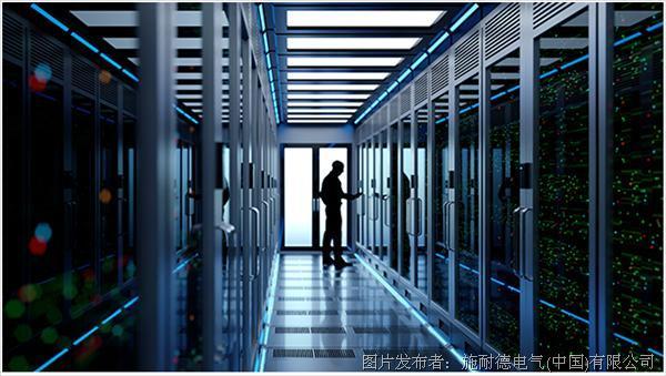 2020未来依旧可期:数据中心行业六大发展趋势解析
