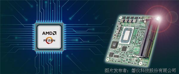 磐儀推出EmETXe-a10M0 COM Express® Type 6緊湊型模塊
