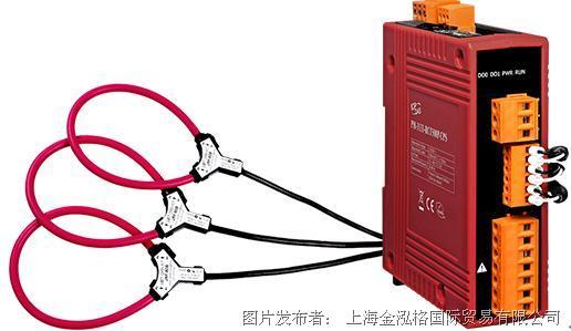 泓格三相智能型CANopen电表新品上市: PM-3133-RCT500P-CPS