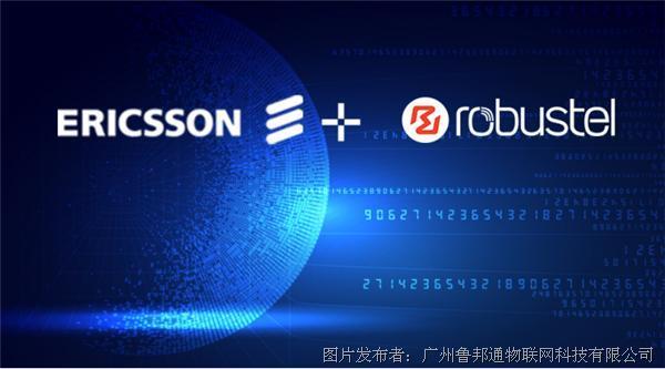 鲁邦通加入爱立信Industry Connect合作伙伴计划