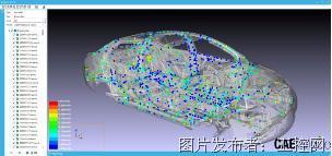 ?海克斯康收購疲勞仿真分析公司CAEfatigue增強智能工廠能力