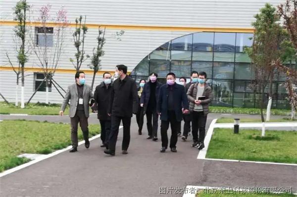東土宜昌安全有序復工復產 市領導蒞臨調研給予高度評價