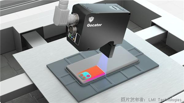 宽视野透明玻璃3D检测专用智能传感器Gocator 2522