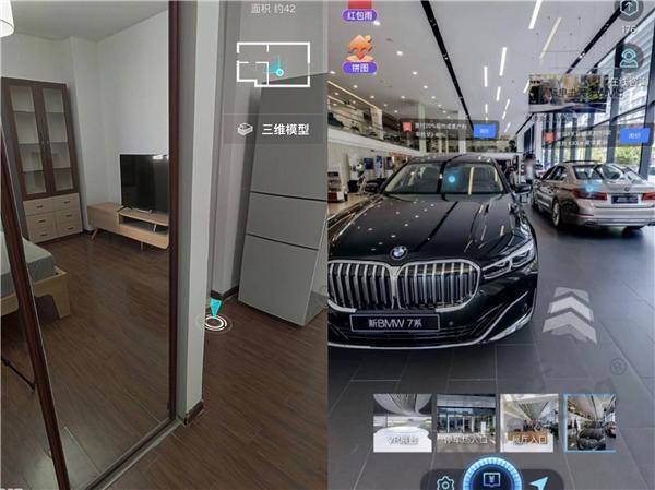 """疫情中""""哑火""""的VR/AR,科幻难成现实"""
