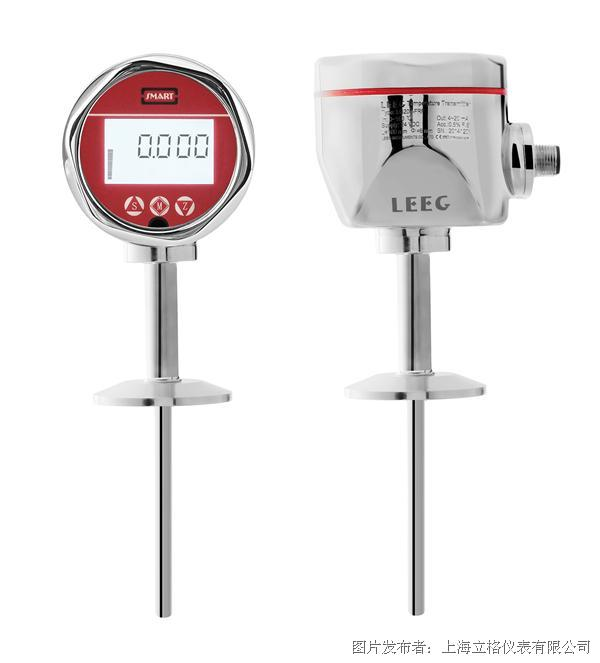 戰疫記·衛生型溫度變送器快速供應(二)