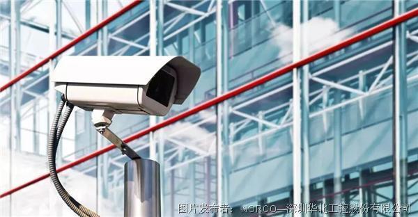 華北工控:嵌入式計算機在遠程監控系統中的應用