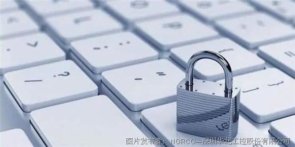 筑牢信息網絡——華北工控嵌入式計算機在金融安全系統中的應用
