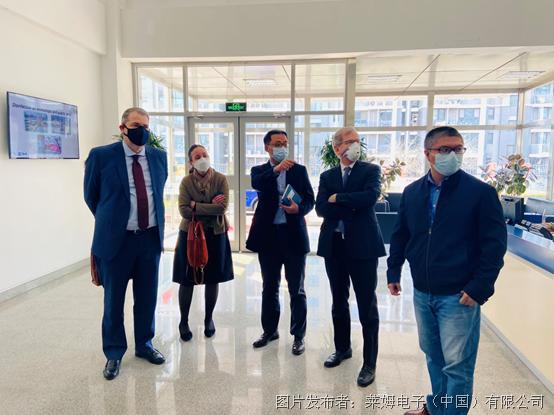 瑞士驻华大使罗志谊一行莅临莱姆中国工厂考察交流