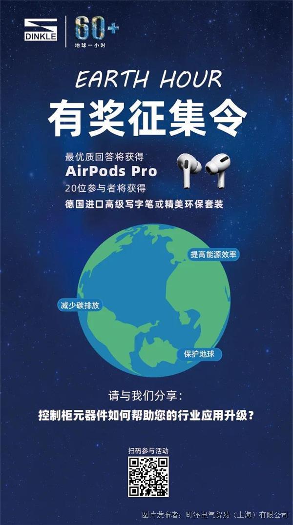 有奖征集 | 分享元器件应用,赢取AirPods Pro!