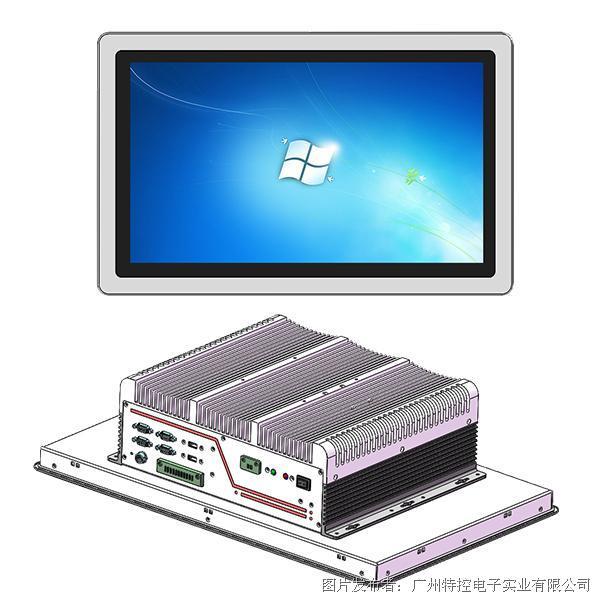 新品上市--特控21.5寸工業級模塊化多點觸控平板電腦