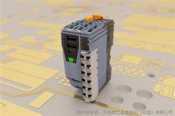 貝加萊推出新的Compact-S PLC 儲存容量翻倍