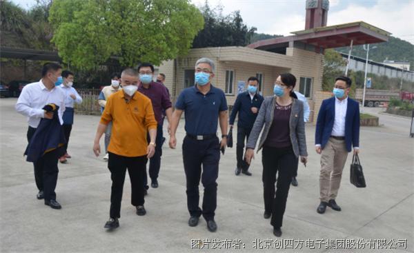 中国电子系统技术有限公司高级副总裁王晓亮一行到访创四方福建生产基地