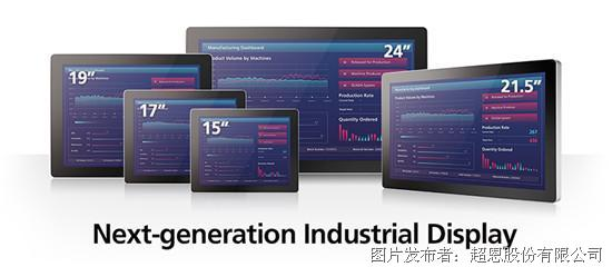 Vecow超恩科技│超恩MTD-6000工業級顯示器專注AIoT相關應用