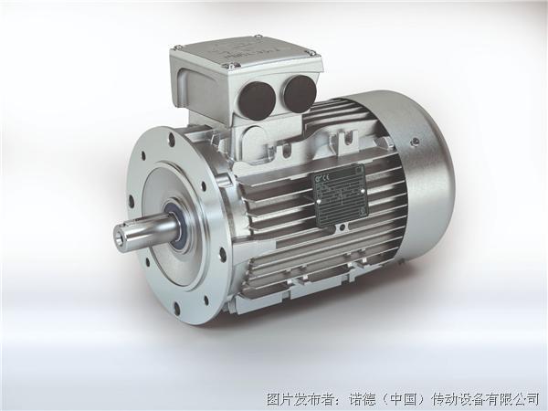 诺德推出功率范围为0.12至45kW的UNIVERSAL电机