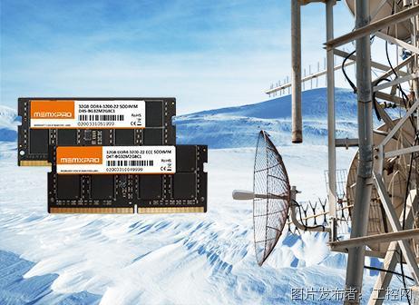 敏博推出32GB原生DDR4-3200工业级内存