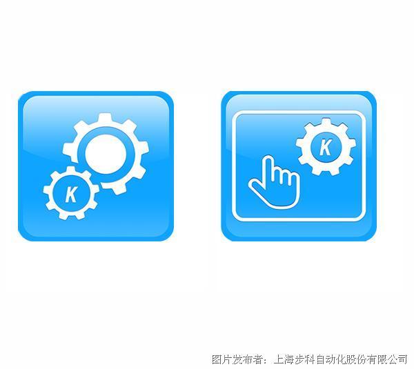 Kinco DTools组态软件 V3.5 正式发布