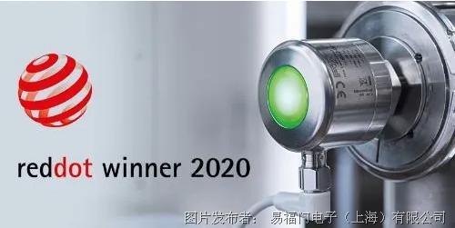 2020年红点设计奖得主——TCC温度传感器:远离温度漂移,工厂的守护天使