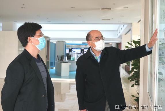 中國電子技術標準化研究院領導蒞臨和利時參觀交流