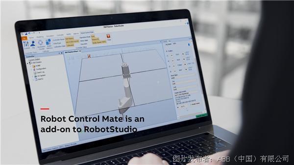 ABB RobotStudio®软件拓展新功能  可通过电脑端操控SCARA机器人