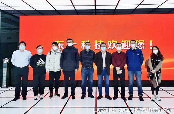 春歸盼疫走,攜手共發展:上海電氣蒞臨東土參觀交流