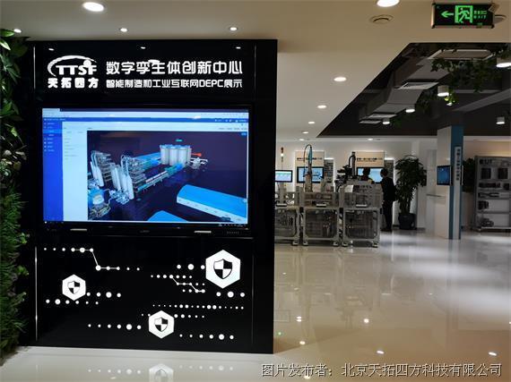 天拓四方DEPC协助企业实现产线数字化升级