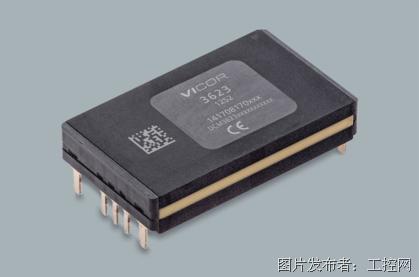 Vicor DCM-chip助力实现机器狗新模态