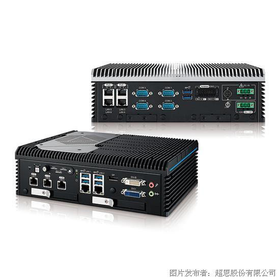 Vecow超恩科技│超恩推出新世代工作站等級ECX-2000系列嵌入式系統