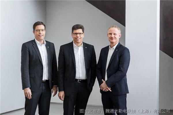 2019年,魏德米勒銷售額實現8.3億歐元