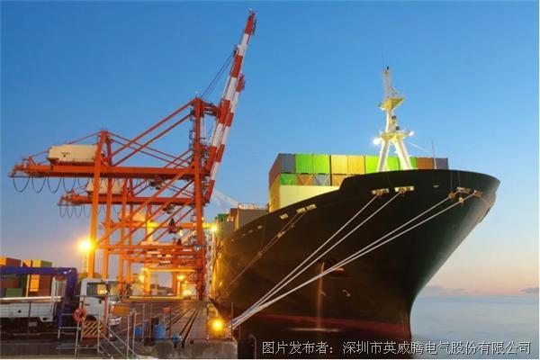 逐夢沿海立潮頭 ——英威騰為濱海港海關監管區提供電源保障