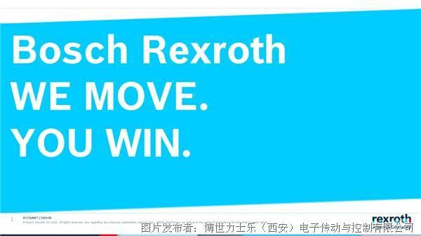 博世力士乐中国 WE MOVE. YOU WIN.