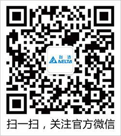 "臺達Delta Controls ""入駐""國際商貿合作綜合體"