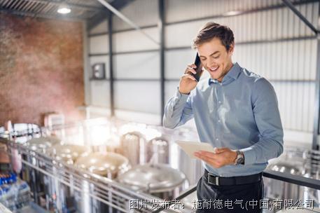 施耐德電氣加強對食品飲料行業自動化解決方案的投入