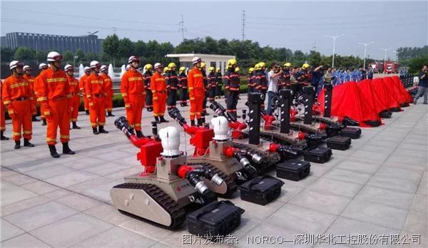消防機器人市場看好,華北工控嵌入式計算機助其實現無生命損傷救援
