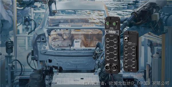 欧姆龙【耐环境型远程终端 NXR系列】新品发布