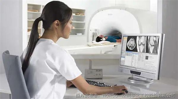聚焦醫學影像,華北工控可提供磁共振成像系統專用計算機產品方案