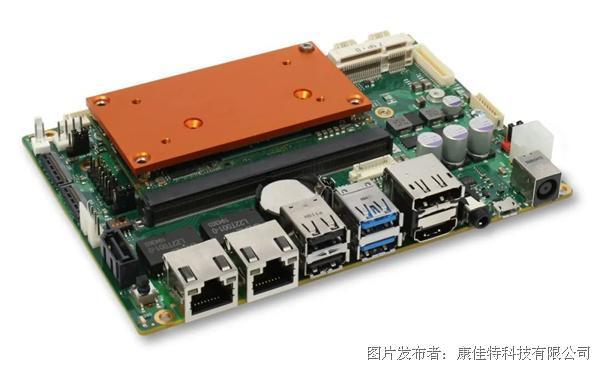 尺寸优化的康佳特SMARC2.1载板 助力基于英特尔凌动处理器的3.5英寸单板模块化