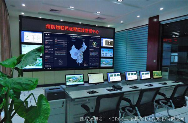 華北工控 | 嵌入式計算機在智慧消防監管系統中的應用