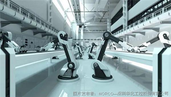 """?""""無人工廠""""快速落地,華北工控加速工業機器人計算機硬件市場部署"""